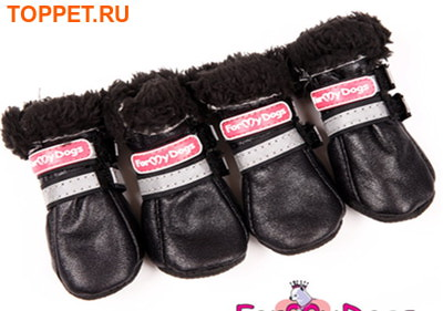 ForMyDogs Ботиночки зимние для собак из дубленочки, цвет черный, размер №0, №1