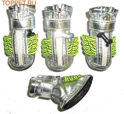 ForMyDogs Ботиночки для собак, цвет серебро, размер №1, №2, №3