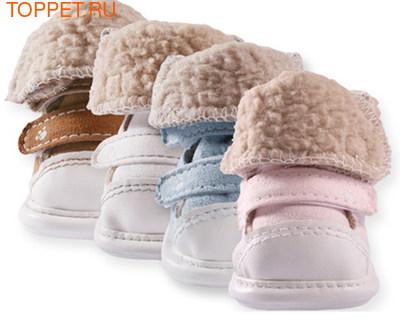 I's Pet Обувь для маленьких собак, цвет розовый, размер №1, №2