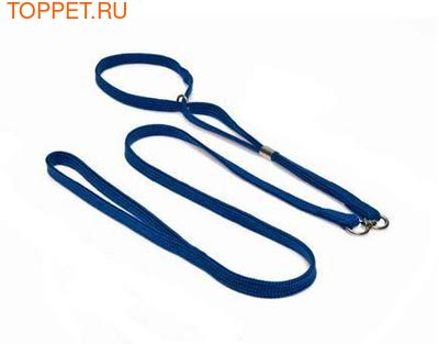 Beeztees Ринговка для собак нейлоновая голубая 120смх10мм