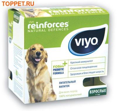 VIYO Reinforces Dog Adult пребиотический напиток для взрослых собак 7х30 мл