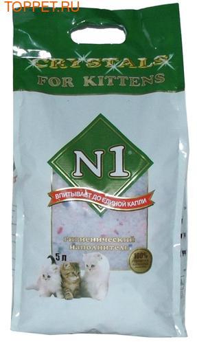 №1 Crystals For Kittens Наполнитель для котят силикагелевый 5л
