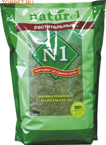 №1 Naturel кукурузный Наполнитель комкующийся 4,5л