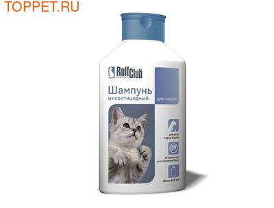 Rolf Club Шампунь для кошек инсектицидный 400мл
