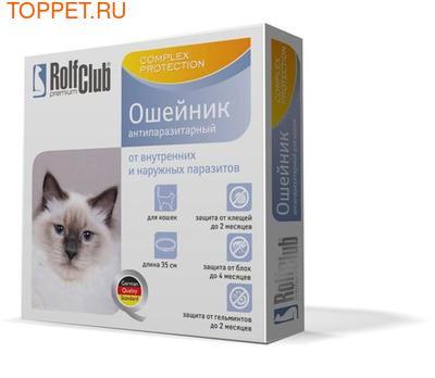 Rolf Club Ошейник для кошек от внутренних и наружних паразитов (ивермектин) 35см