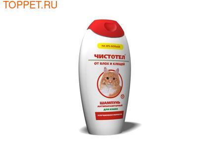 Чистотел Шампунь для кошек от блох и клещей 180мл