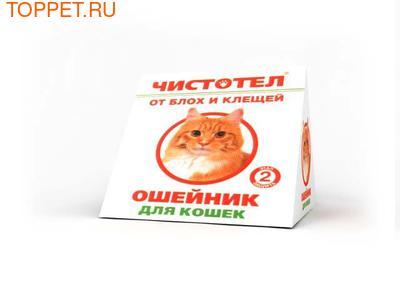 Чистотел Домик ошейник для кошек от блох и клещей 35см