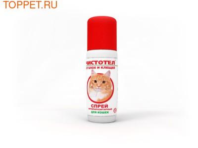 Чистотел Спрей для кошек от блох и клещей 100мл