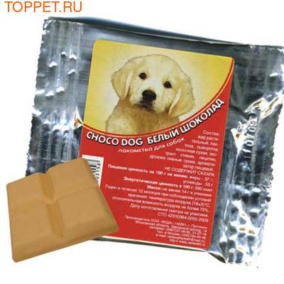 Веда Choco Dog Шоколад белый для собак 15гх50шт (фото)
