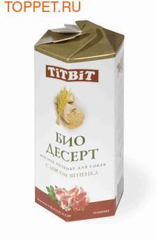 ТИТБИТ Печенье с мясом ягненка стандарт 350г
