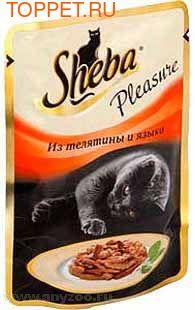 Шеба Pleasure пауч для кошек Телятина/Язык 85гх24шт