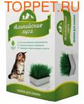 Экопром Альпийские луга Травка для кошек 120г (лоток)