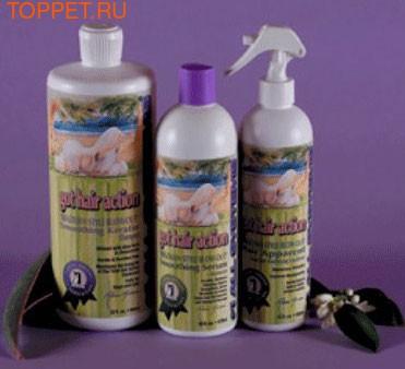 # 1 All Systems Hair Apparent Finishing spray Финишный увлажняющий спрей 355мл
