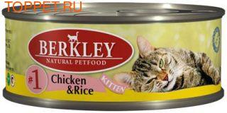 Berkley(Беркли) Консервы для котят №1 Цыпленок с рисом 100г (фото)
