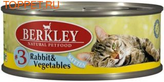 Berkley(Беркли) Консервы для котят №3 Кролик с овощами 100г