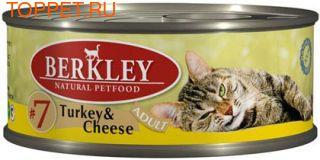 Berkley(Беркли) Консервы для кошек №7 Индейка с сыром 100г (фото)