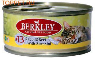 Berkley(Беркли) Консервы для кошек №13 Кролик и говядина с цукини 100г* 6шт