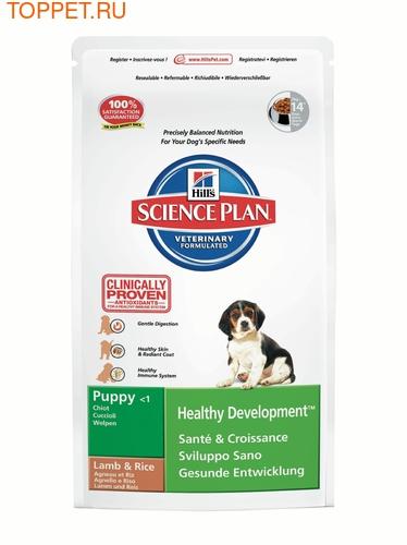 HILL'S Для щенков до 1,5 лет, мелких и средних пород, ягненок&рис, сух. от 1кг