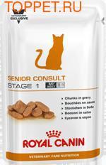 Royal Canin Senior Consult Stage 1 WET пауч для кастрированных котов и кошек от 7 до 10 лет 100гх12шт
