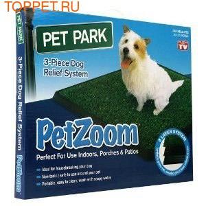 Туалет для собак Pet Zoom с искусственной травкой, 2 размера