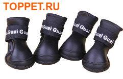 Сапоги резиновые для собак, цвет черный, размер M