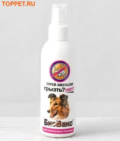 БиоВакс Спрей-лосьон для щенков и собак Грызть? Нет! 150мл