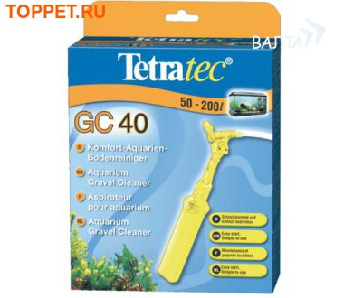 Tetra GC40 грунтоочиститель (сифон) средний для аквариумов от 50-200 л