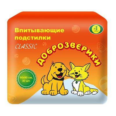 Пелигрин Пеленки Classic для щенков и собак всех пород 60х90см