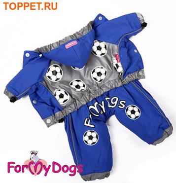 """ForMyDogs Дождевик для собак Серия """"Футбол"""" синий, модель для мальчиков, размер 14"""