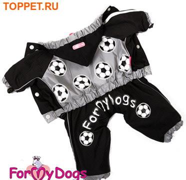 """ForMyDogs Дождевик для собак Серия """"Футбол"""" черный, модель для мальчиков, размер 14 (фото)"""