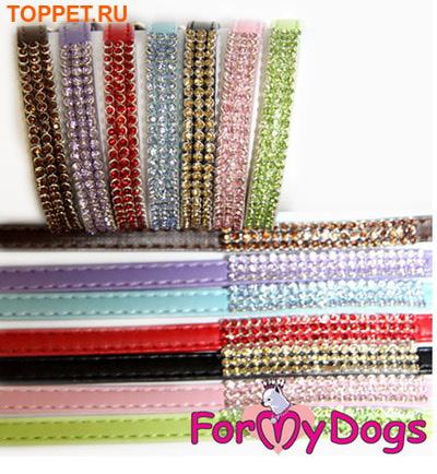 ForMyDogs Поводок с кристаллами, цвет черный, размер 0,9смх1,2м