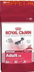 Royal Canin Для щенков средних пород от 2 до 12 мес., сух.