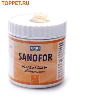 Hokamix Sanofor Средство от поедания ФЕКАЛИЙ (фото)