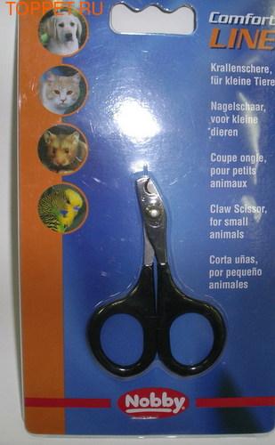 Nobby Когтерез 8см для кошек и мелких пород собак