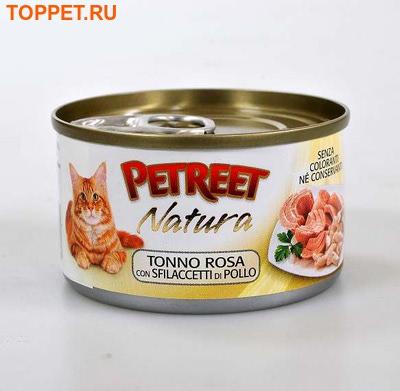 PETREET Консервы для кошек куриная грудка с тунцом 70 г