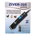 """Ziver Машинка для стрижки животных сетевая """"Ziver-305"""" 35Вт"""