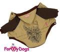 ForMyDogs Курточка для собак из водооталкивающего полиэстера с рукавами и капюшоном, размер 12