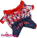 ForMyDogs Теплый комбинезон для собак из водоотталкивающего полиэстера, на меховой подкладке и синтепоне красно/синий, размер 16, модель для девочек