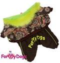 ForMyDogs Теплый комбинезон из водонепроницаемого полиэстера, на меховой подкладке и синтепоне, размер 18, 20, модель для мальчика, цвет коричневый