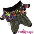 ForMyDogs Теплый комбинезон на меховой подкладке и синтепоне, хаки, модель на мальчиков, размер 16