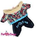 ForMyDogs Теплый комбинезон для собак из водонепроницаемого полиэстера, на меховой подкладке и синтепоне, беж/синий, размер 12, модель для мальчиков