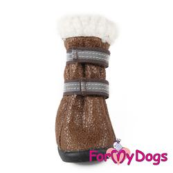 ForMyDogs Мягкие сапожки для собак на резиновой подошве, цвет коричневый, размер №4