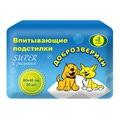 Пелигрин Доброзверики Пеленки Super для щенков, собак с рисунком, 30 шт.