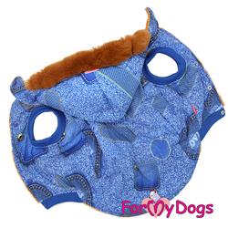 ForMyDogs Куртка для крупных собак синяя, размер С2, С3, D1