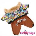 """ForMyDogs Теплый комбинезон для маленьких собак """"Покемон"""", коричневый, размер 14, модель для мальчиков"""