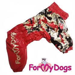ForMyDogs Дождевик для больших собак красный Камуфляж, размер D1, модель для девочки