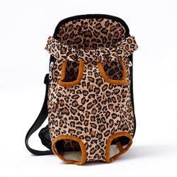 "Al1 Рюкзак-переноска для собак, ""Леопард"", размер S, М"