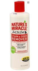 8 in 1 Уничтожитель пятен и запахов от кошек NM JFC S+O Remover универсальный new