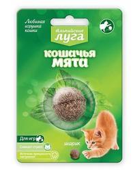 Экопром Альпийские луга Игрушка для кошек кошачья мята Шарик 3,5см