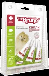 М.Бруно Капли репеллентные для щенков и маленьких собак менее 10кг 1мл, 3 пипетки